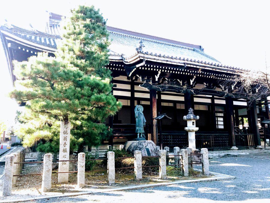 叡昌山 本法寺・左側の松は本阿弥光悦手植えの松