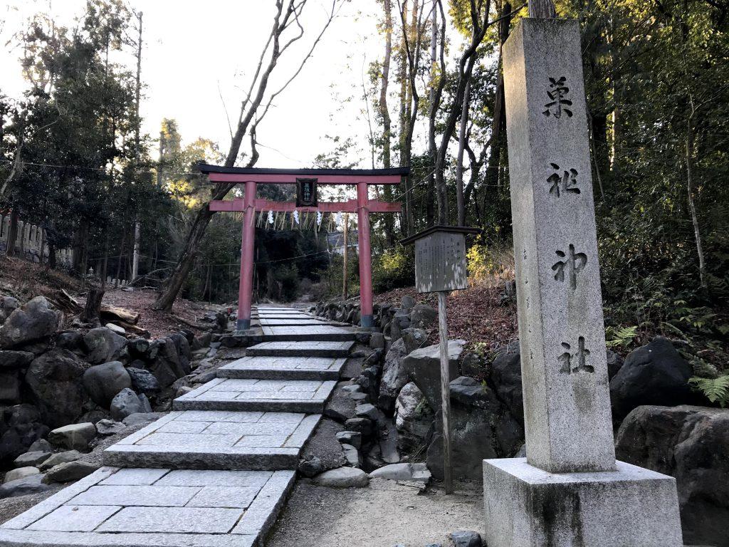 菓祖神社:お菓子の起源:垂仁天皇の命で田道間守命が「非時香菓(ときじくのかぐのこのみ)(橘)」を求めて中国、インドの旅へ