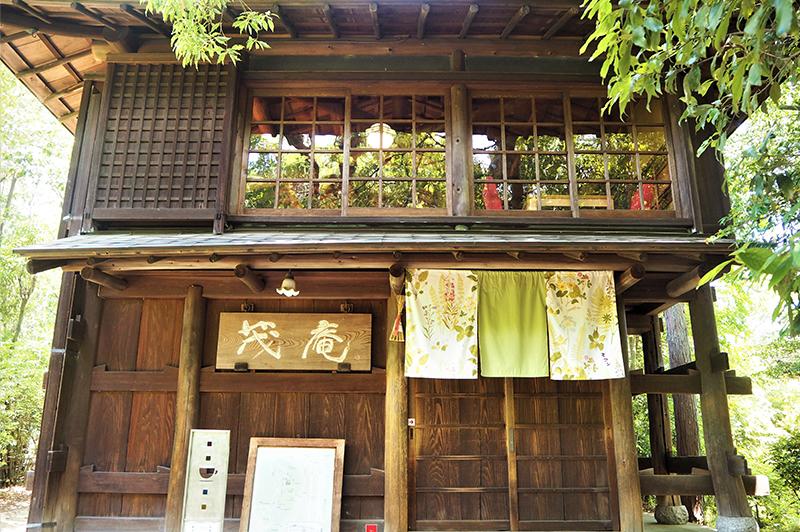 茂庵 吉田山の高台にある和風の落ち着いた建物のカフェ。夕方がおすすめ。