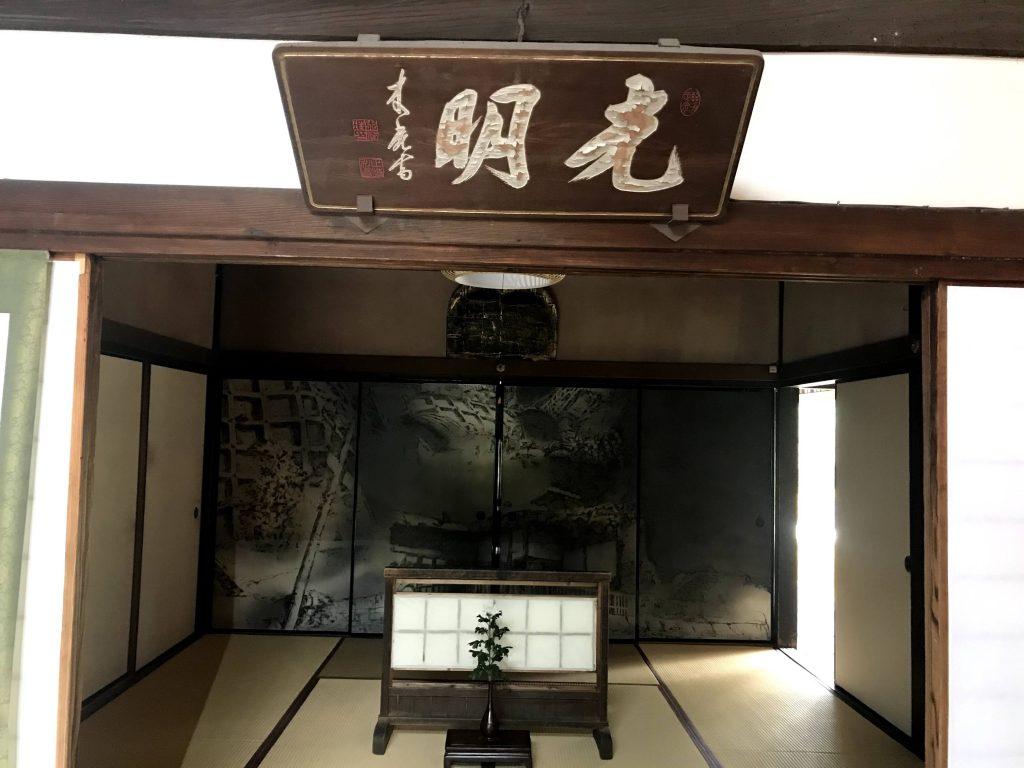 光明を照らすというポリシーのもと作られているお寺でもあります