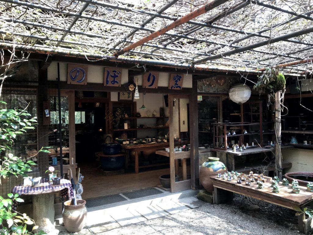 二尊院の前に陶芸工房があります(小陶苑)体験工房などもやっておられます。